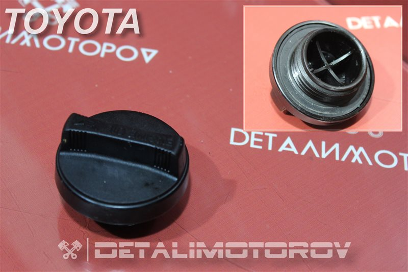 Крышка маслозаливной горловины Toyota Auris NDE150 1ND-TV