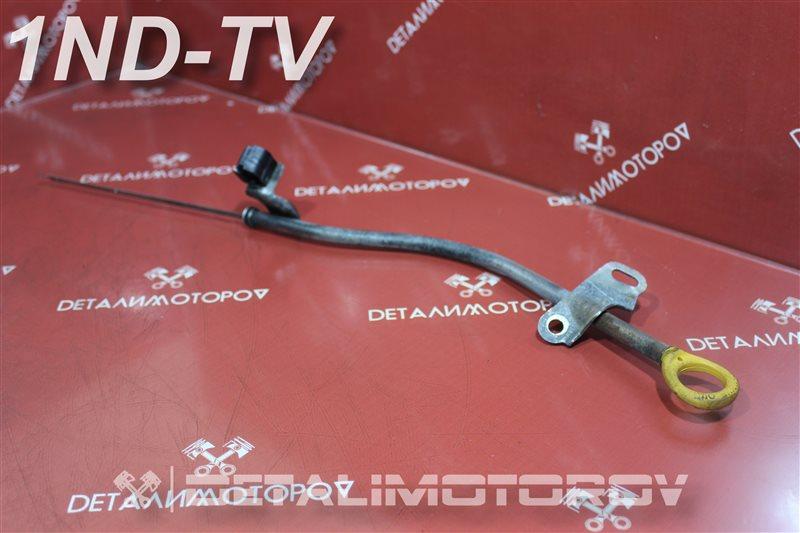 Щуп масляный Toyota Auris NDE150 1ND-TV