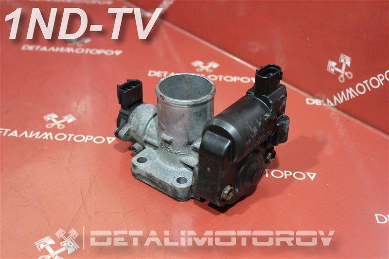 Дроссельная заслонка Toyota Auris NDE150 1ND-TV