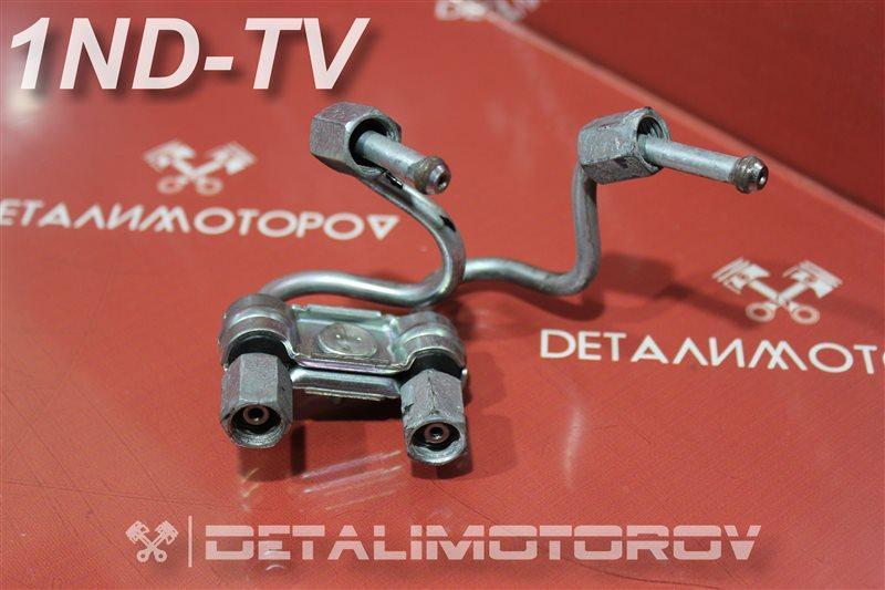 Трубка топливная Toyota Auris NDE150 1ND-TV