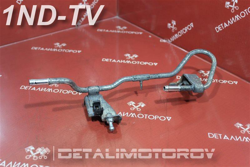 Трубка вакуумная Toyota Auris NDE150 1ND-TV