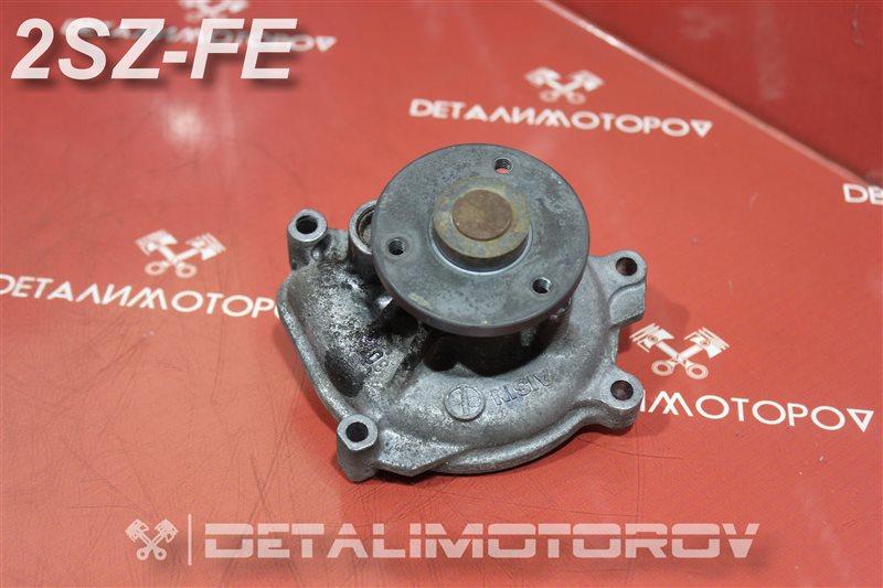 Помпа Toyota Belta 2SZ-FE