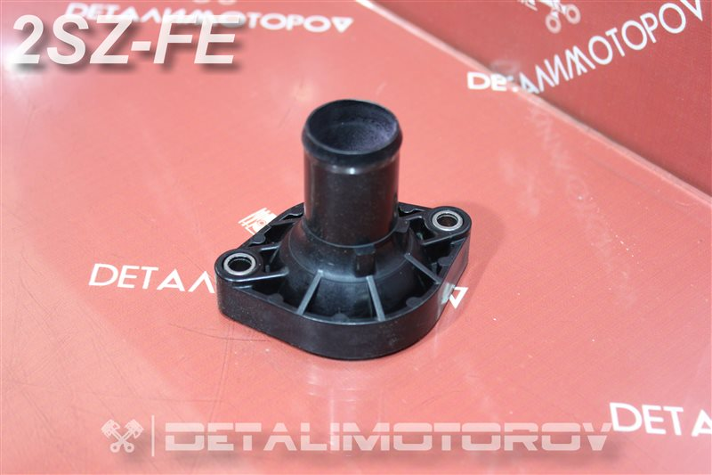 Крышка термостата Toyota Belta 2SZ-FE