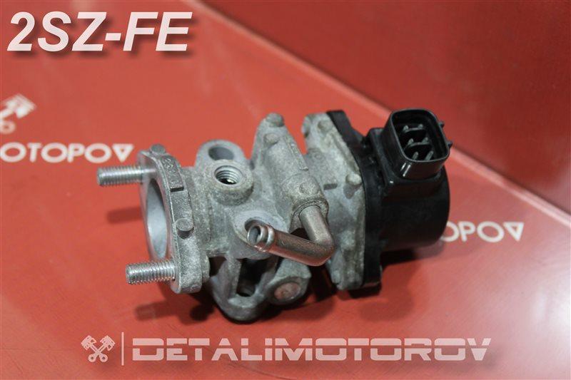 Клапан egr Toyota Belta 2SZ-FE