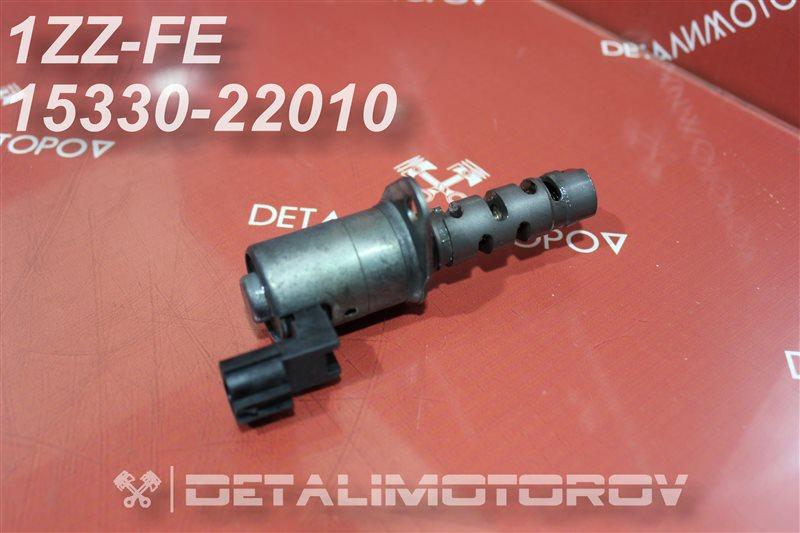 Клапан vvt-i Toyota Allex ZZE122 1ZZ-FE