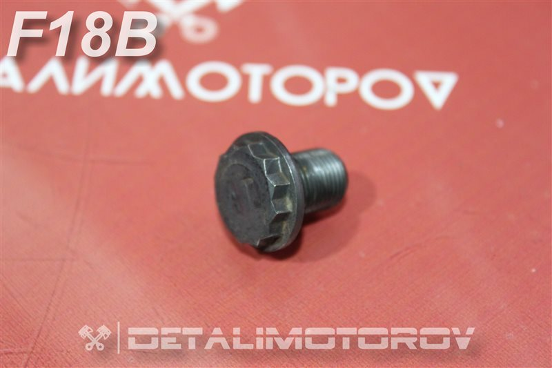 Болт маховика Honda Accord GH-CF3 F18B