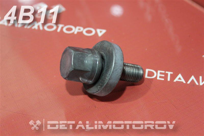 Болт коленвала Mitsubishi Asx GA2W 4B11