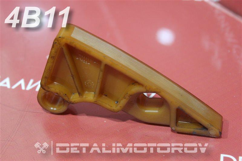 Успокоитель цепи масляного насоса Mitsubishi Asx GA2W 4B11