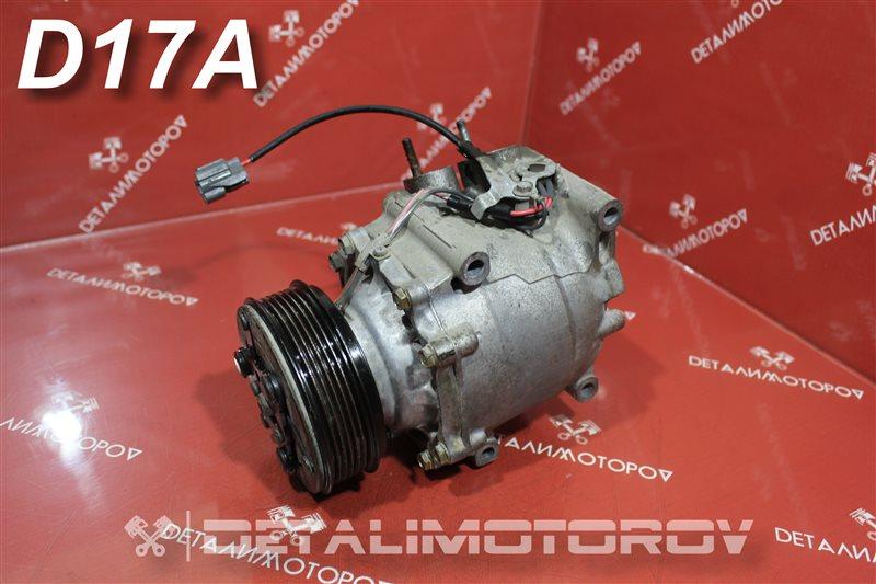 Компрессор кондиционера Honda Civic Ferio ABA-EU4 D17A