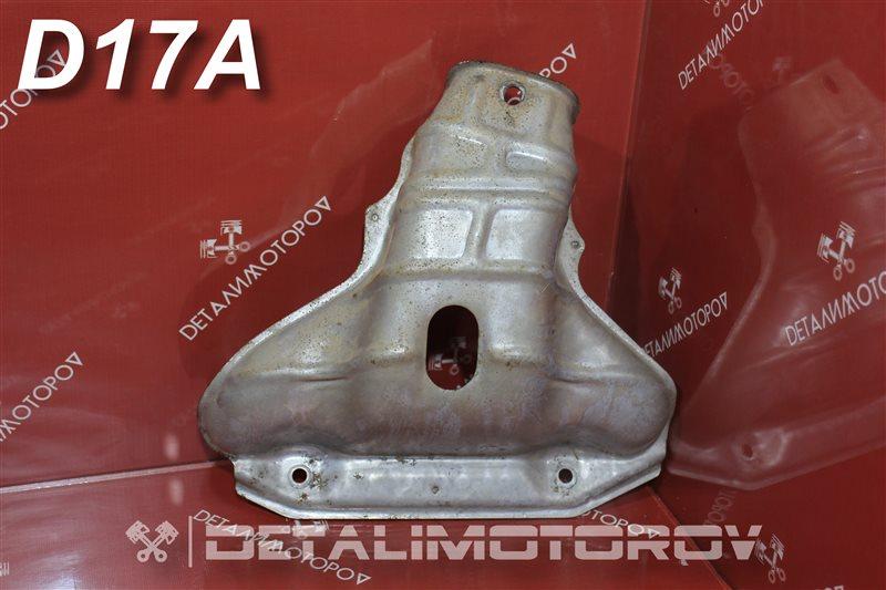 Кожух выпускного коллектора Honda Civic Ferio ABA-EU4 D17A