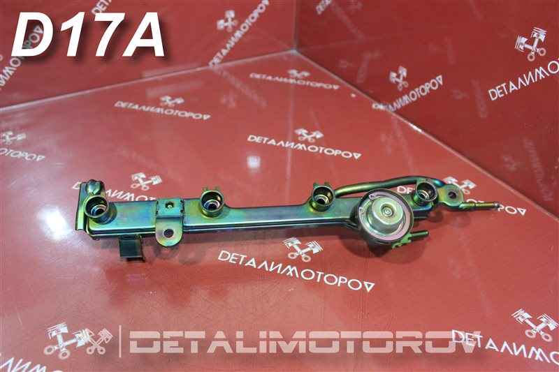 Топливная рейка Honda Civic Ferio ABA-EU4 D17A
