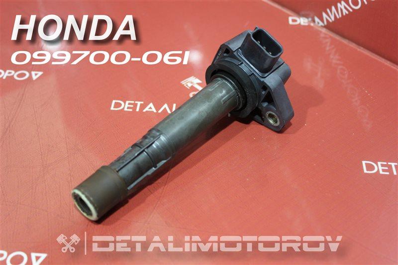 Катушка зажигания Honda Civic Ferio ABA-EU4 D17A