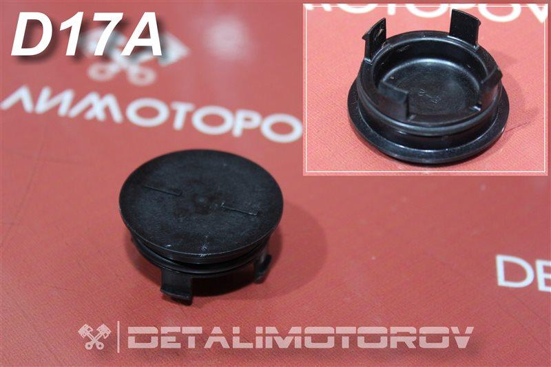 Заглушка Honda Civic Ferio ABA-EU4 D17A