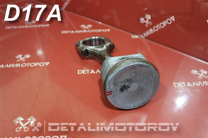 Поршень с шатуном Honda Civic Ferio ABA-EU4 D17A