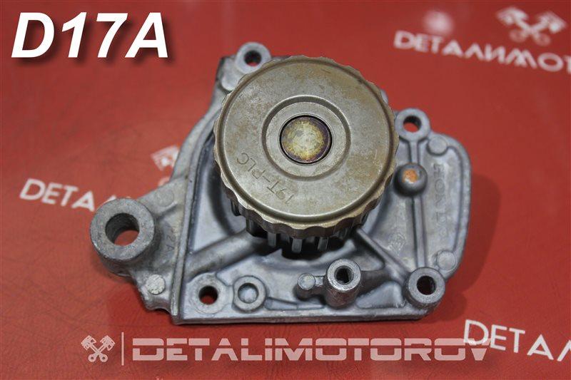 Помпа Honda Civic Ferio ABA-EU4 D17A