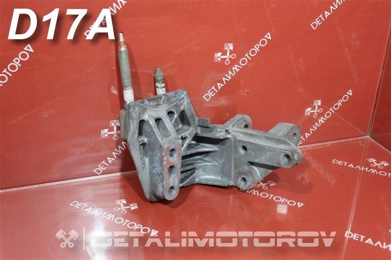 Кронштейн опоры двигателя Honda Civic Ferio ABA-EU4 D17A
