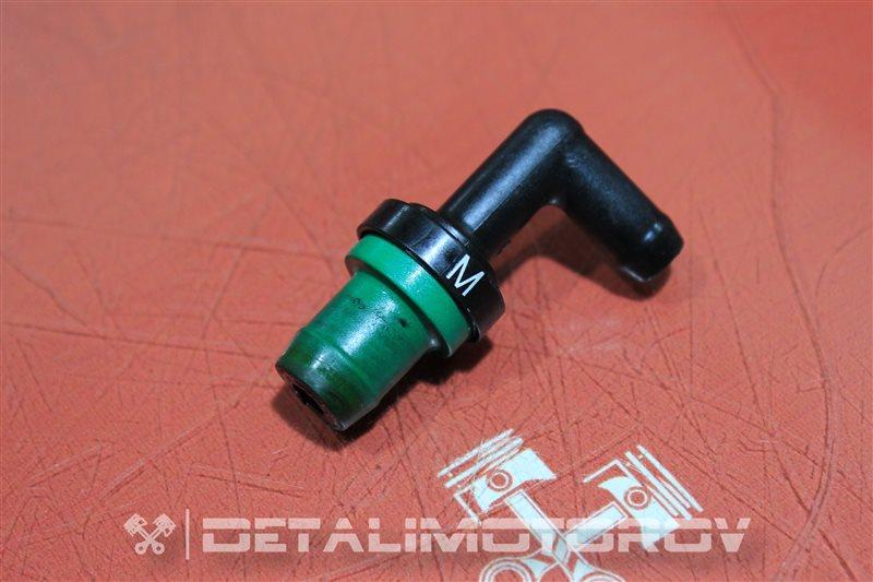 Клапан вентиляции картерных газов Mitsubishi Colt 4G15