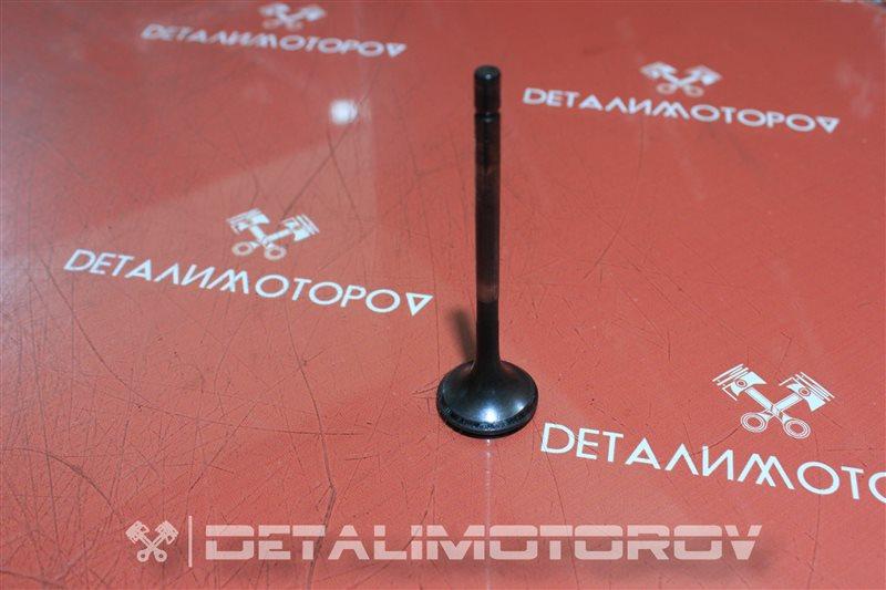 Клапан выпускной Toyota Auris 1ND-TV