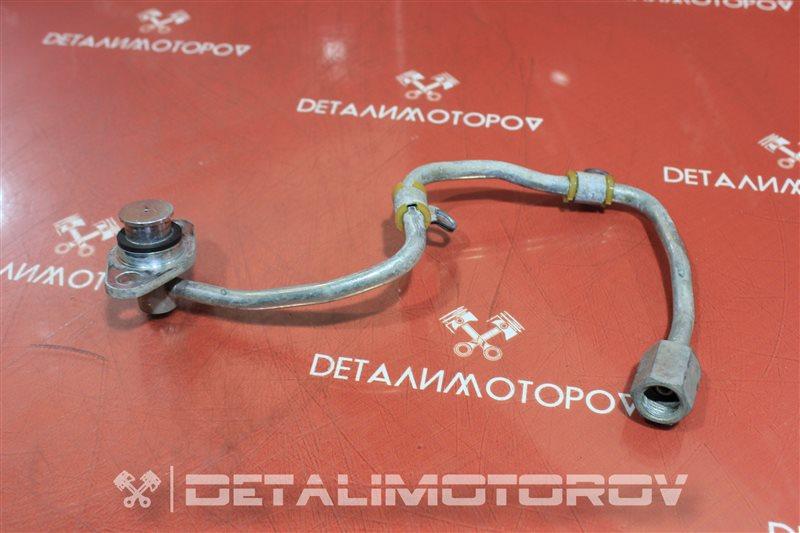 Трубка топливная Mazda Atenza L3-VDT
