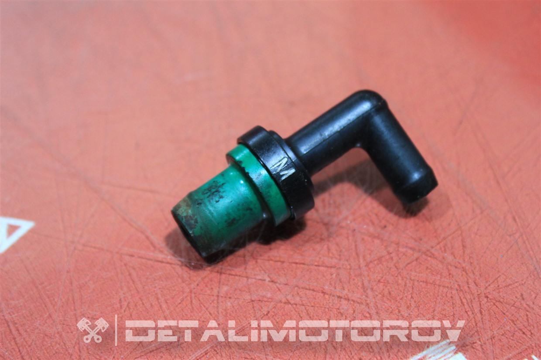 Клапан вентиляции картерных газов Mitsubishi Aspire 4G94