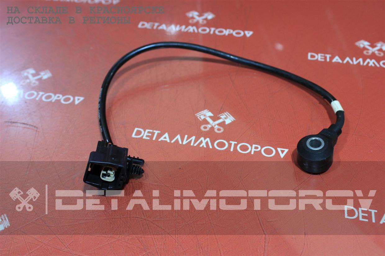 Датчик детонации Ford Fiesta FXJA