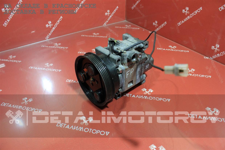 Компрессор кондиционера Mazda 323 FP-DE
