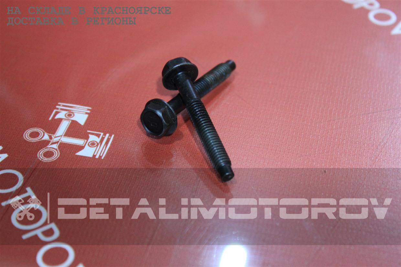 Болт бугеля распредвала Mazda FP-DE