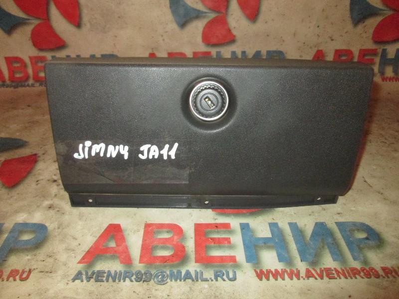 Бардачок пассажирский Suzuki Jimny JA11