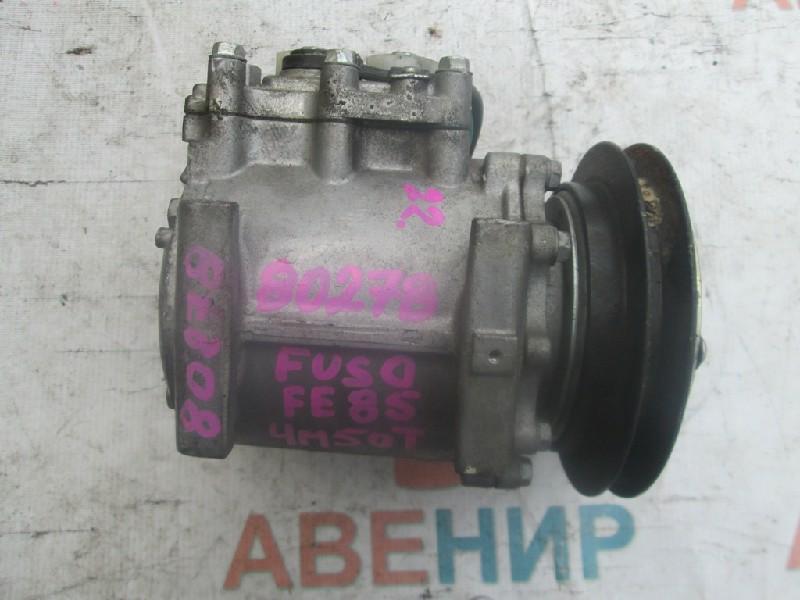 Компрессор кондиционера Mitsubishi Fuso FE85 4M50T