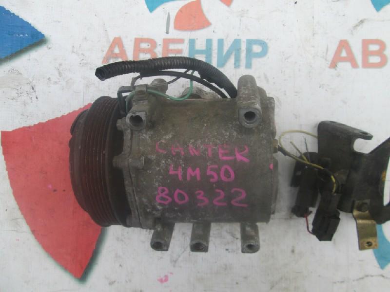 Компрессор кондиционера Mitsubishi Canter FE63DGY 4M50