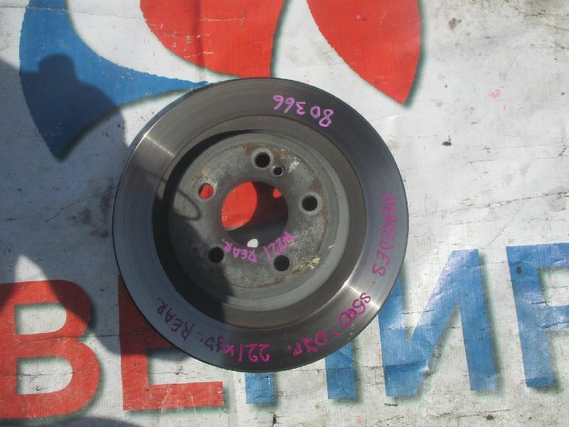 Тормозной диск Mercedes-Benz S500 W221 задний