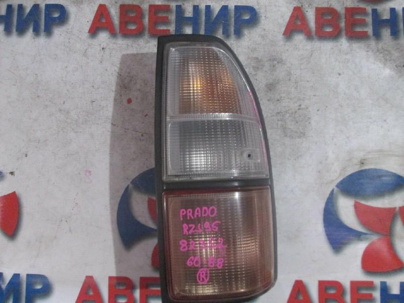 Стоп-сигнал Toyota Land Cruiser Prado KZJ95 задний правый