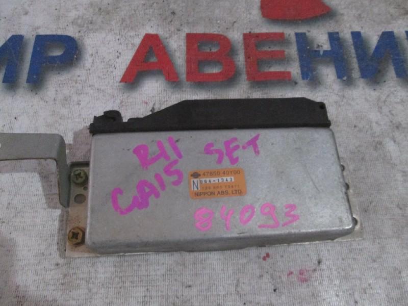 Электронный блок Nissan Presea R11 GA15