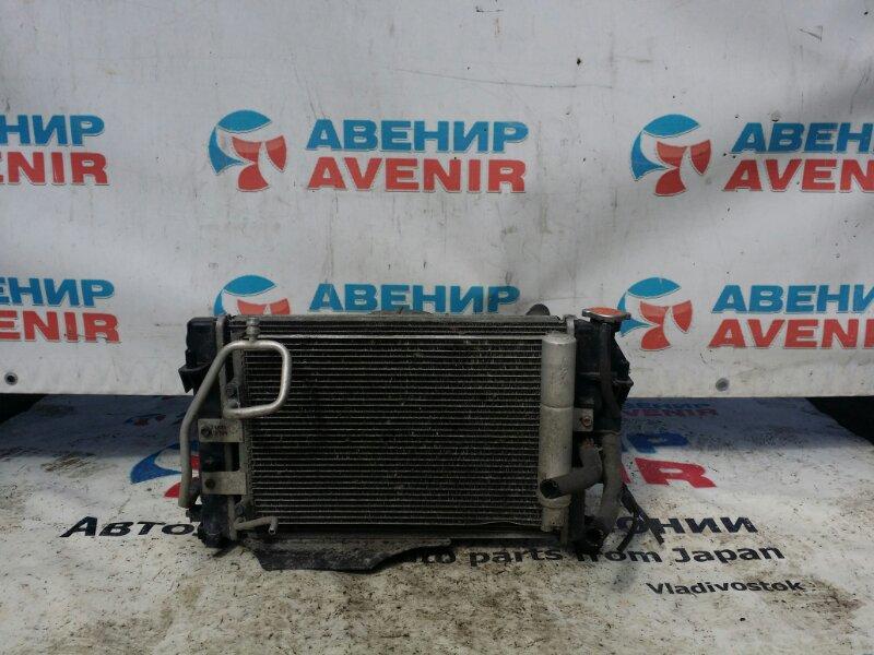 Радиатор Daihatsu Hijet S510P KF