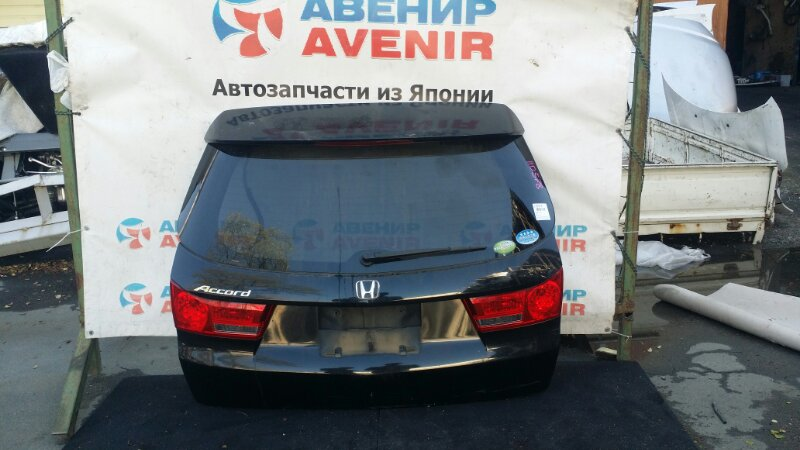 Дверь задняя Honda Accord CW2 задняя