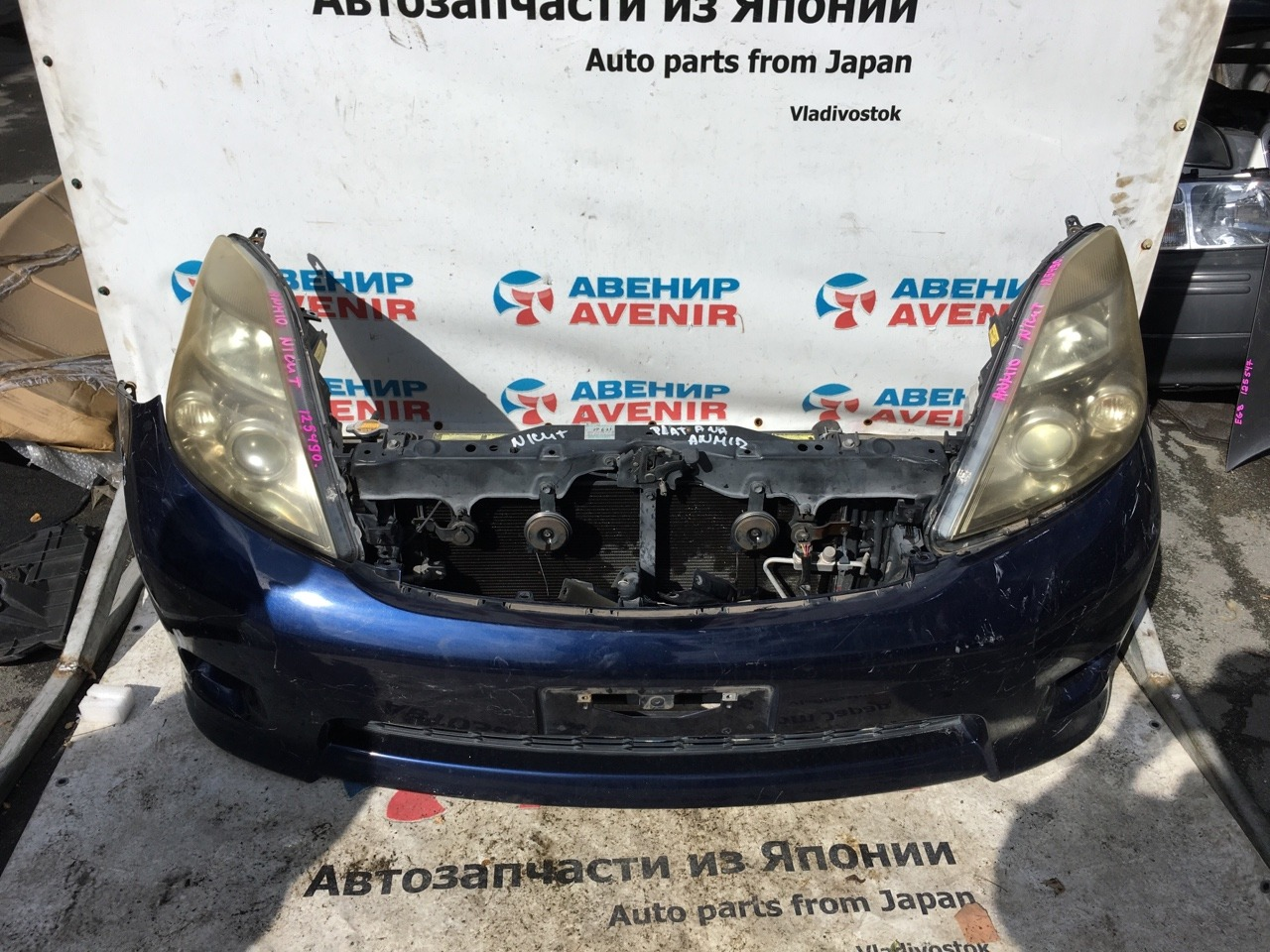 Nose cut Toyota Isis ANM10 1AZ-FE передний