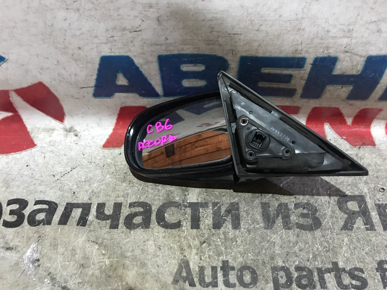Зеркало Honda Accord CB6 левое