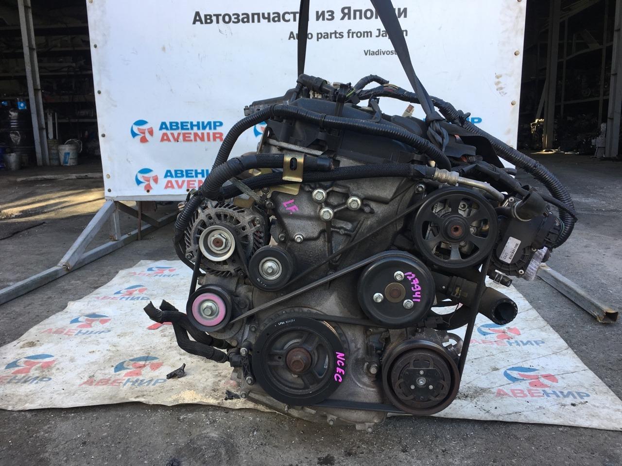 Двигатель Mazda Roadster NCEC LF-VE