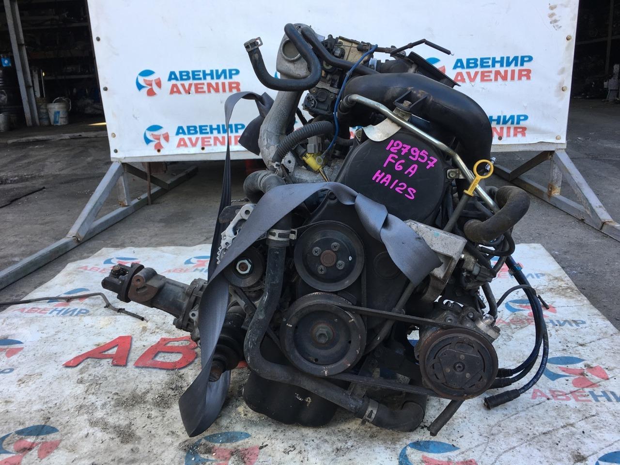 Двигатель Suzuki Alto HA12 F6AT