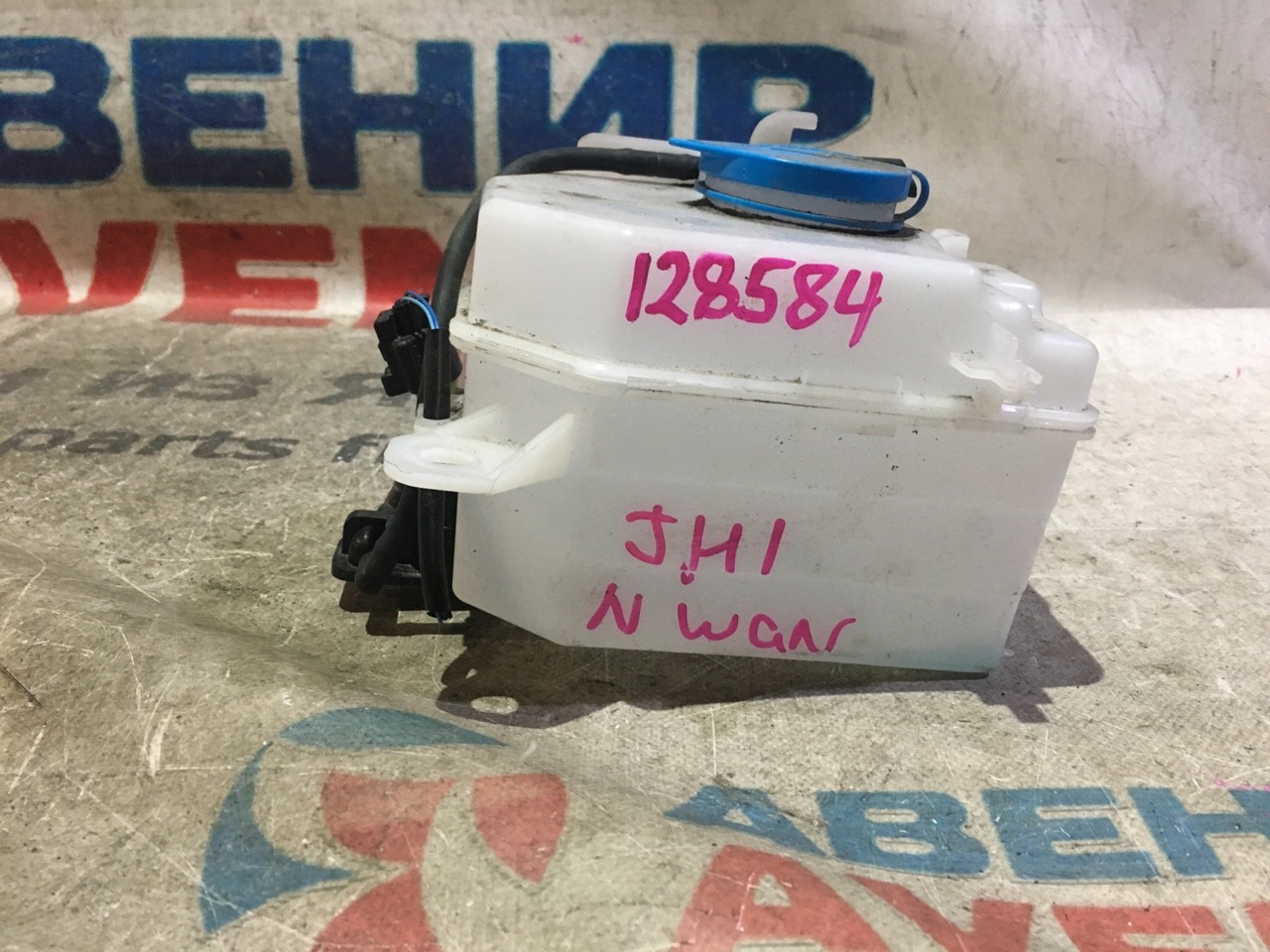 Бачок стеклоомывателя Honda N-Wgn JH1