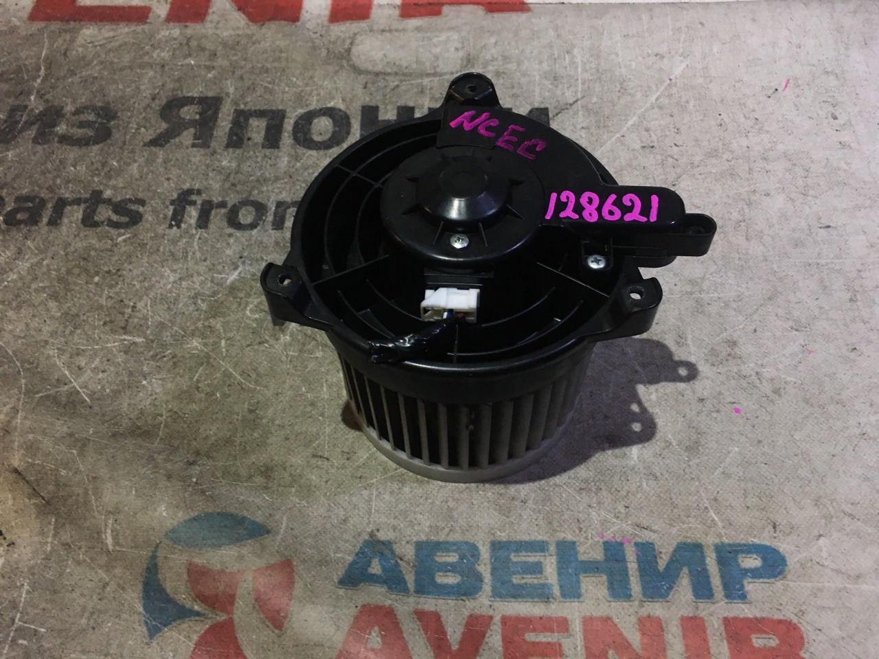 Мотор печки Mazda Roadster NCEC LF-VE