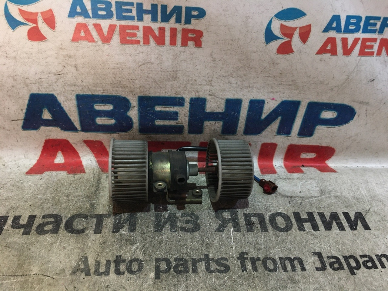 Мотор печки Honda Accord CB5