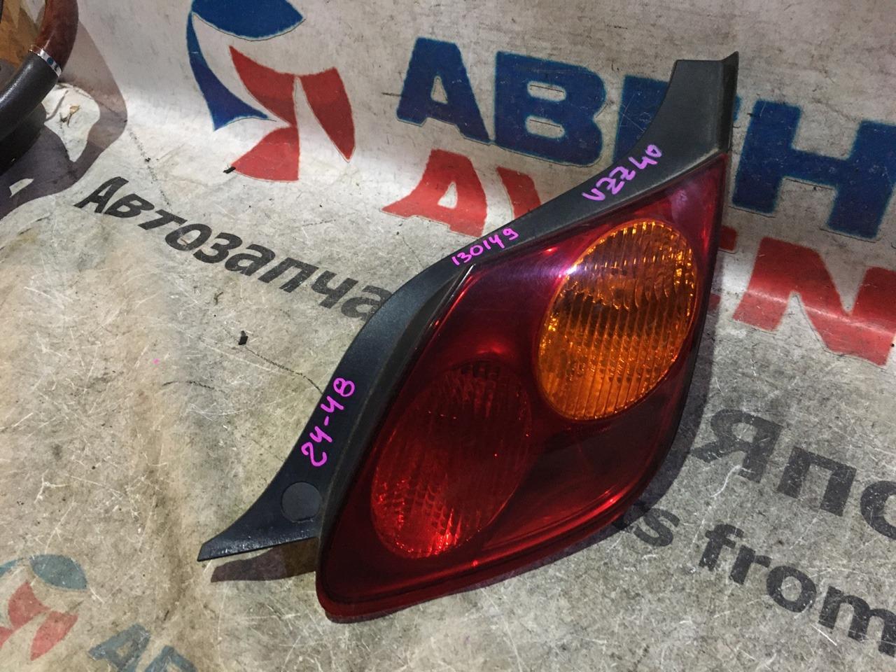 Стоп-сигнал Toyota Soarer UZZ40 задний правый