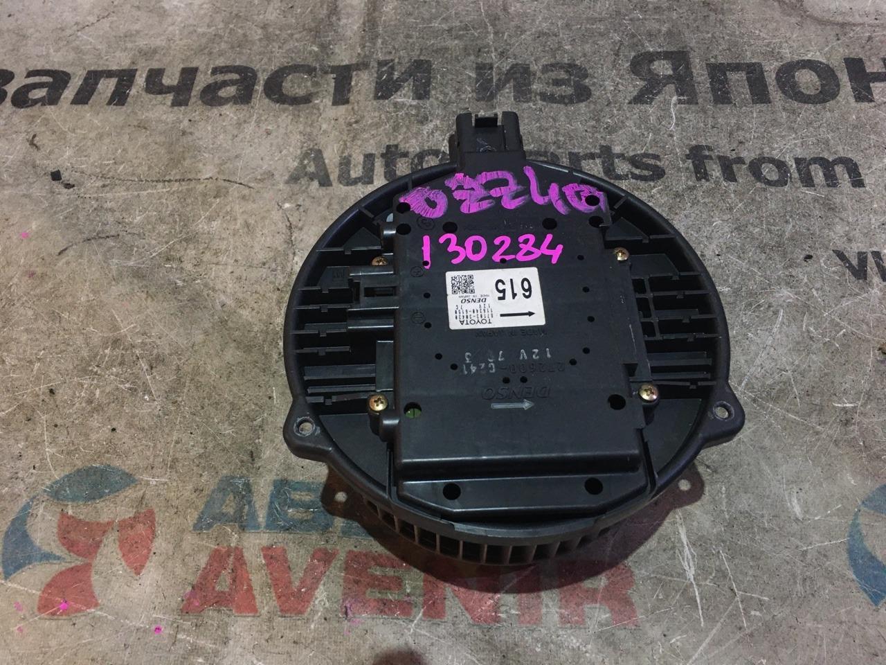 Мотор печки Toyota Soarer UZZ40
