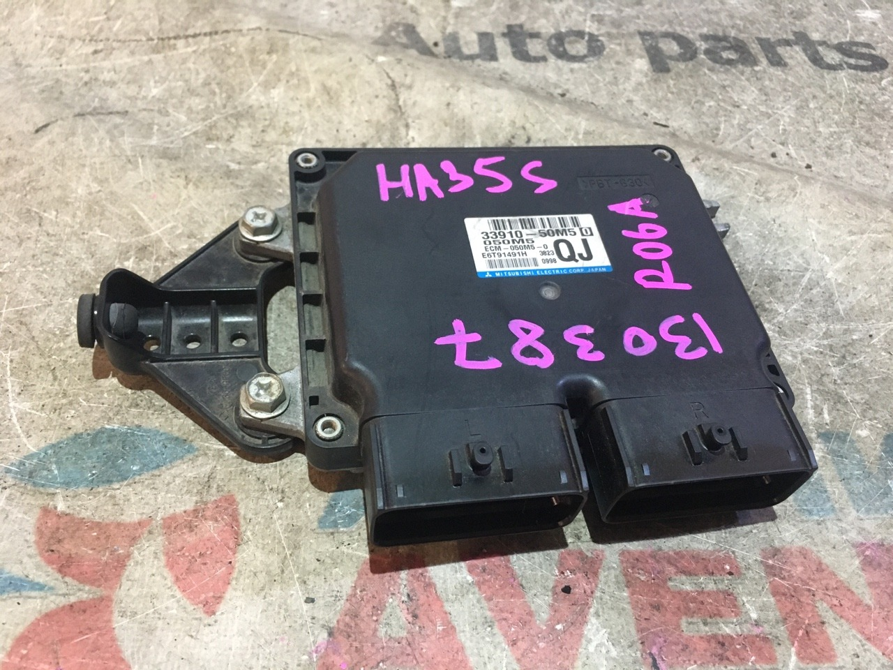 Блок управления efi Suzuki Alto HA35S R06A