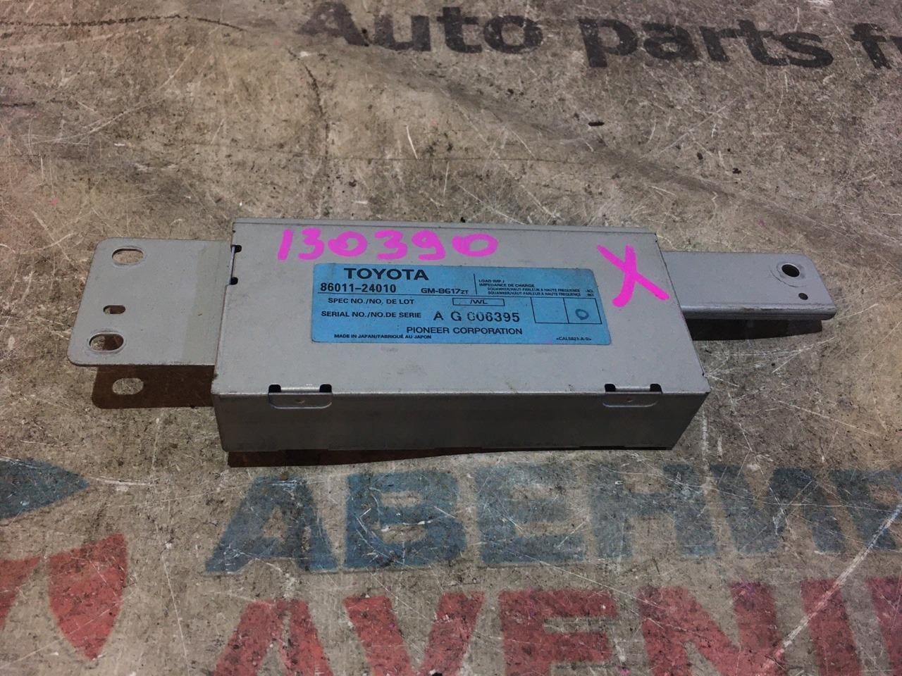 Блок управления Toyota Soarer UZZ40