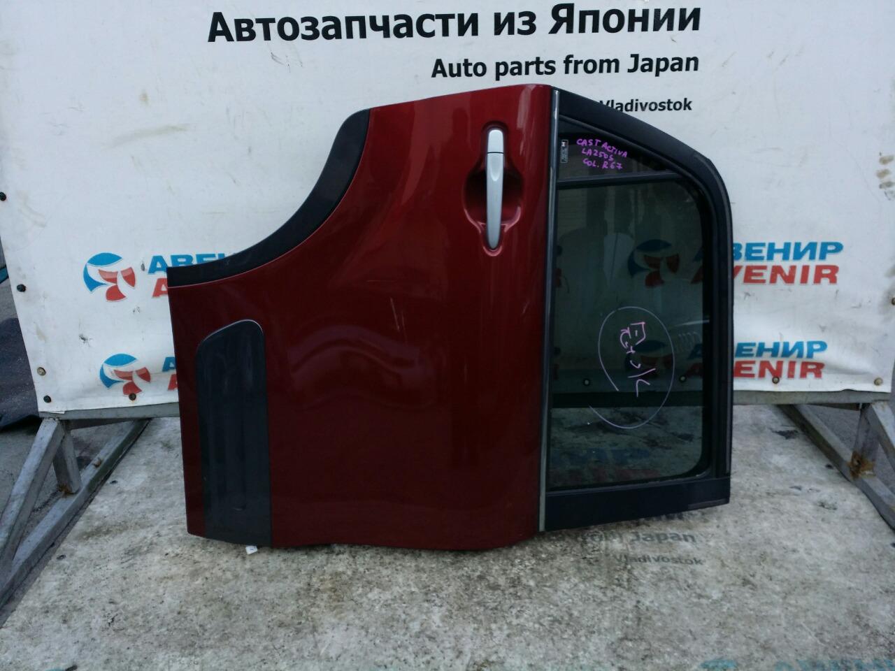 Дверь Daihatsu Cast LA250S задняя правая