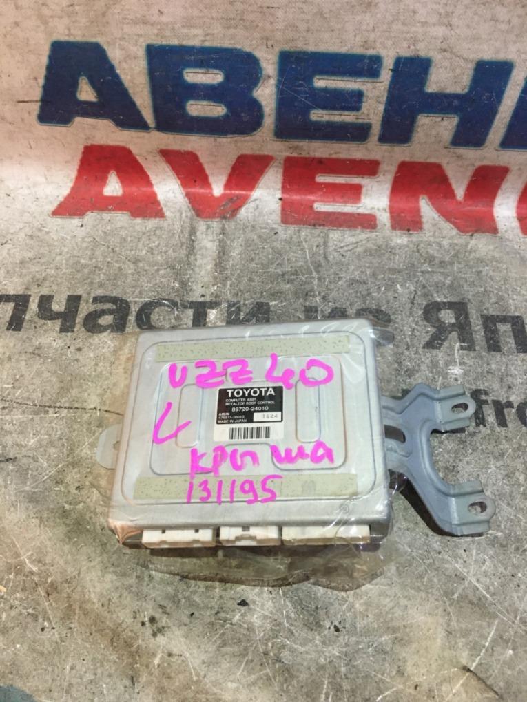 Электронный блок Toyota Soarer UZZ40