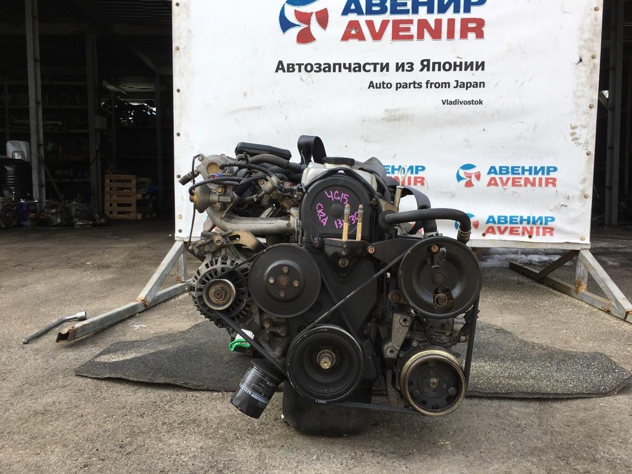 Двигатель Mitsubishi Lancer CK2A 4G15