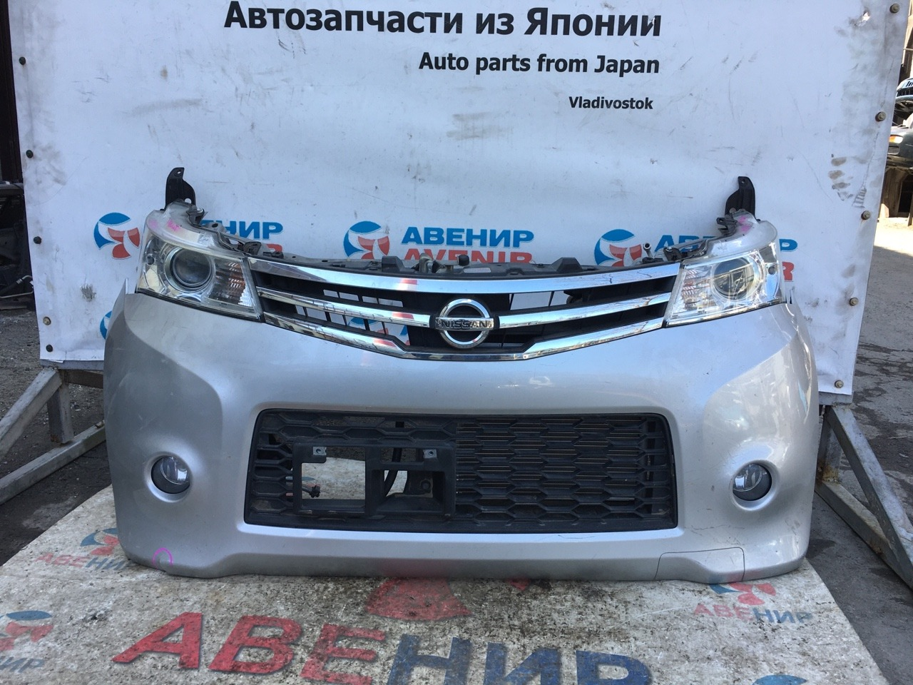 Nose cut Nissan Roox ML21S K6A